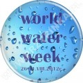 040b World Water Week.jpg